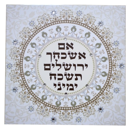 """Canvas Picture With """"If I forget you..."""" (in Hebrew) With Inlaid Stones"""