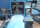 Rabbi Moshe Cordovero - The RAMAK