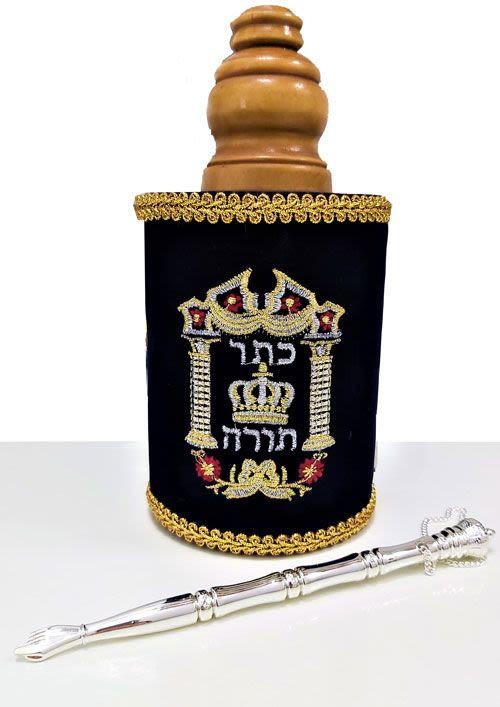 Small Sefer Torah (Sephardi) with Blue Mantle