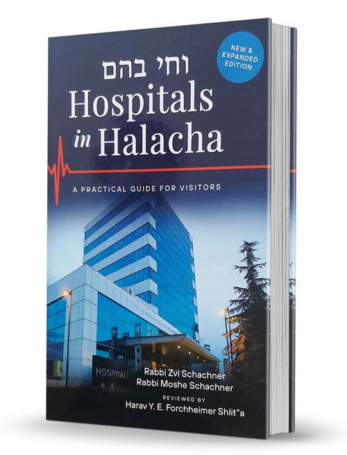 Hospitals in Halacha - A Practical Guide for Visitors