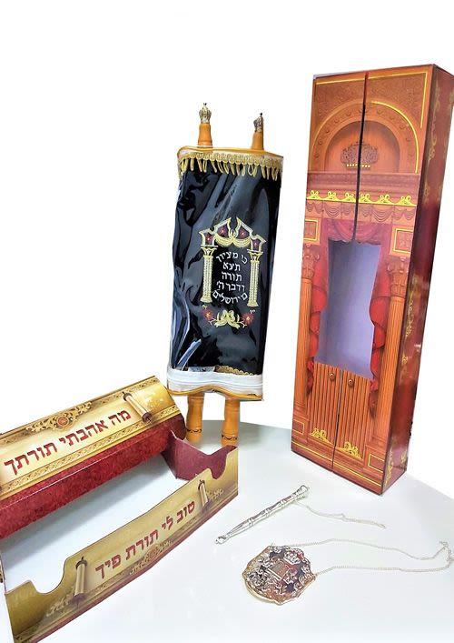 Large Torah Scroll - Ashkenazi, Blue Velvet Mantle