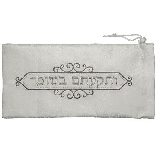 """Shofar Bag with Embroidered """"Blow the Shofar"""" on Front"""