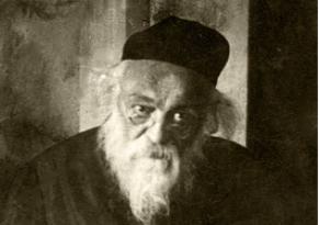 Rabbi Chaim Halevi Soloveitchik