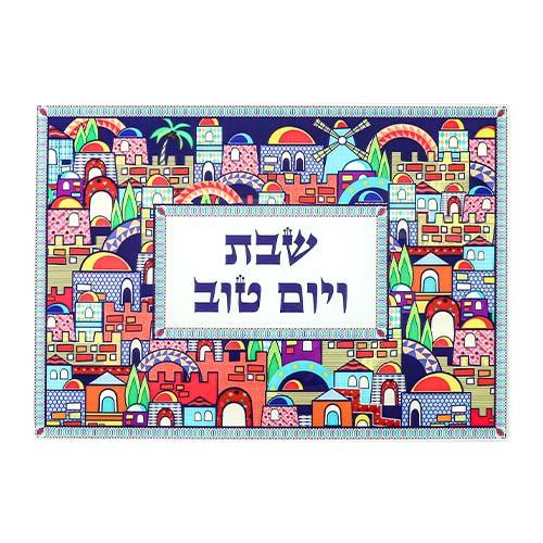 "Challah Tray with Colorful Jerusalem Skyline and ""Shabbat & Yom Tov"""