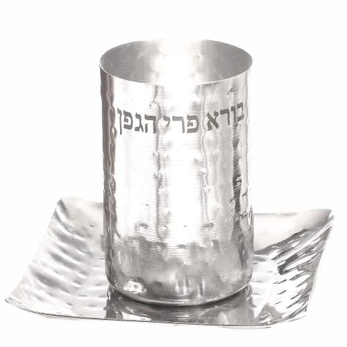 גביע קידוש מהודר מנירוסטה