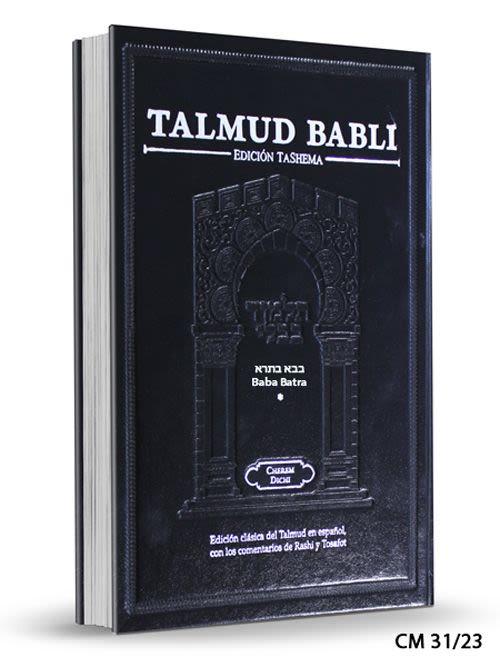 Bava Batra 1ra parte - Tashema - Formato grande - Edición bilingüe hebreo/español