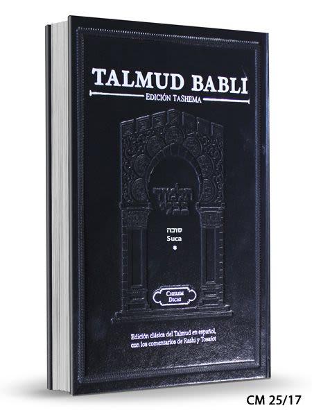 Sucá - Tashema - Formato pequeño - Edición bilingüe hebreo/español