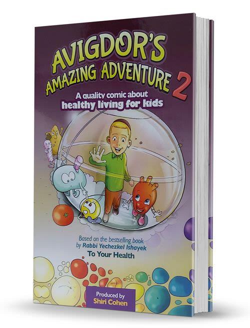 Avigdor's Amazing Adventure #2