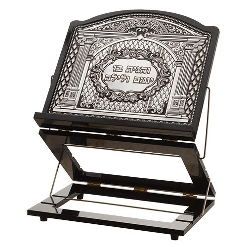 Shtender - Three-tiered Mahogany Wooden Stand with Face Plate
