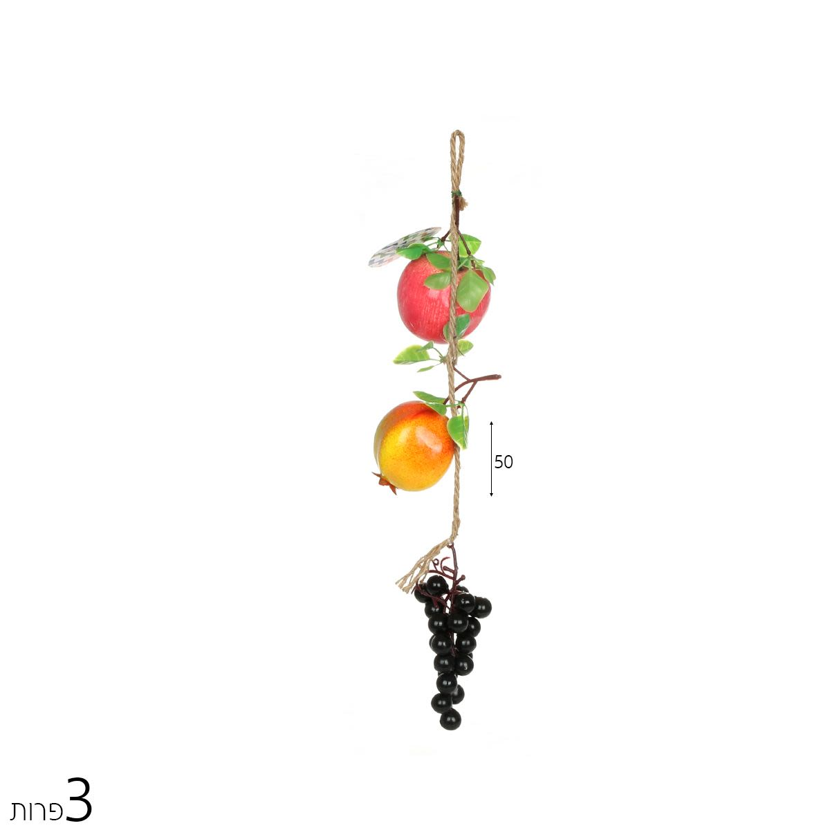 קישוט לסוכה -חבל תפוח רימון ענבים