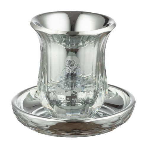 Kiddush Cup Made of Crystal, With Saucer, No Stem