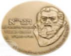 Rabbi Eliyahu - Vilna Gaon, HaGra