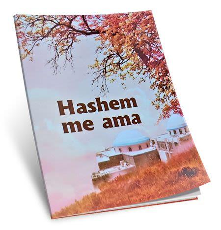Las Joyitas - Hashem me ama