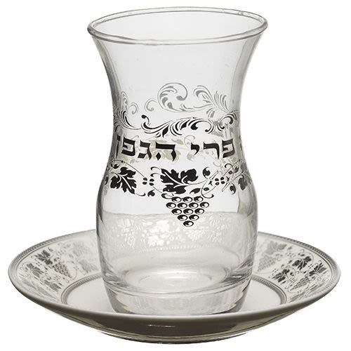 Kiddush Cup Made of Crystal, With Ceramic Saucer, No Stem