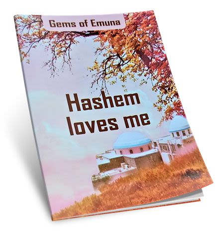 Hashem Loves Me - The GEMS Series