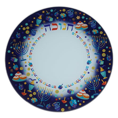 Tray for Chanukah Menorah - Unbreakable Decorative Glass