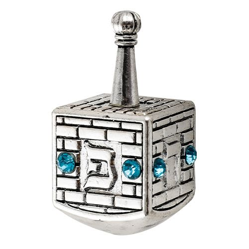 """Савивон - декоративый никелевый, украшенный камешками ханукальный волчок """"Котель"""""""