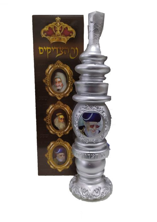 Havdalah Candle with Picture of Rav Ovadia Yosef, Silver-Colored