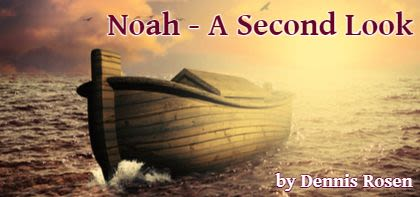 Noah – A Second Look