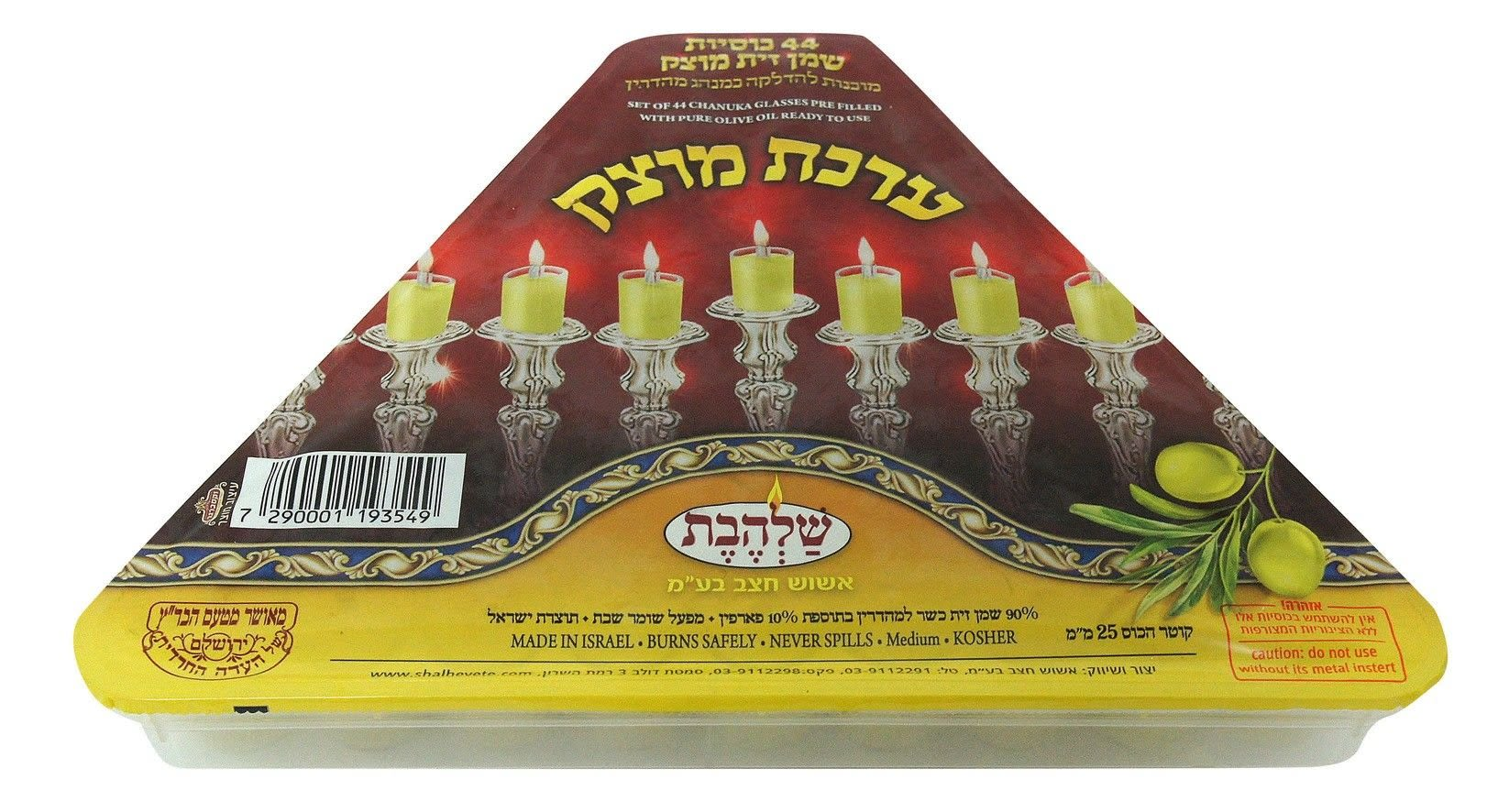 Pack of 44 Cups of Olive Oil for Shabbat and Chanukah