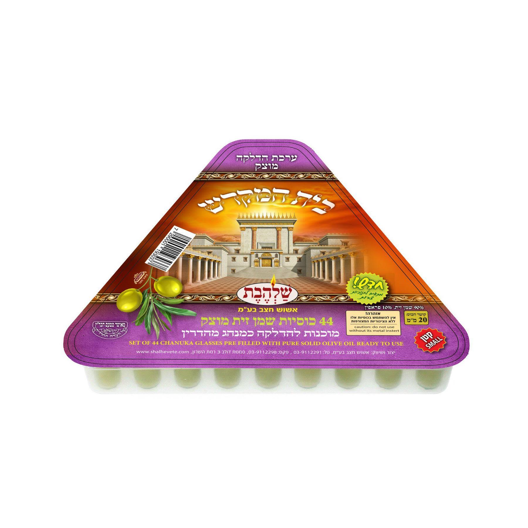 """ערכת שמן מוצק - בית המקדש 20 מ""""מ"""